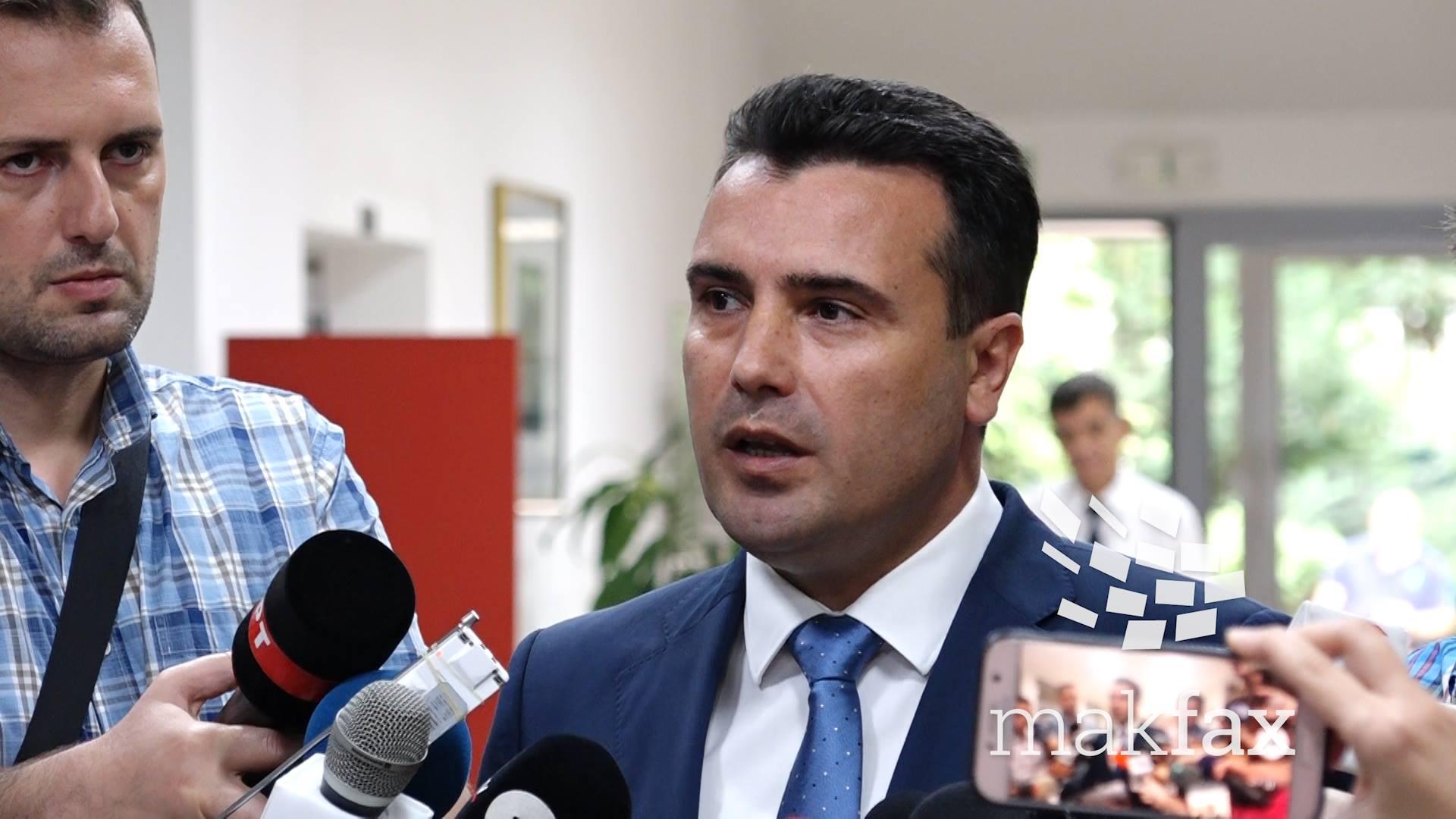 Зоран Заев, референдум