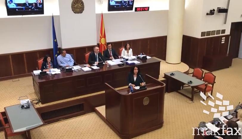 Артан Груби, ДИК, Изборен законик