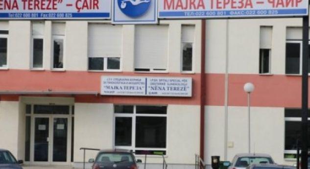 Почина родилка во Специјалната гинеколошка болница - Чаир, бебето е живо