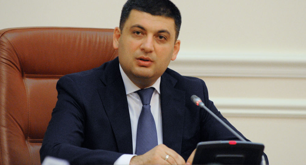 Владимир Гројсман, Украина, гас