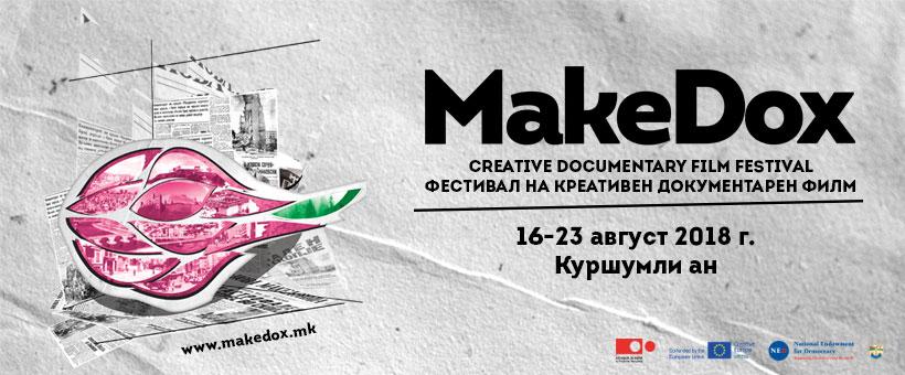 Македокс, фестивал