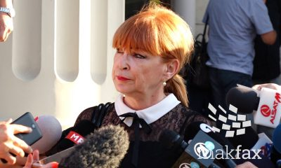 Вилма Русковска