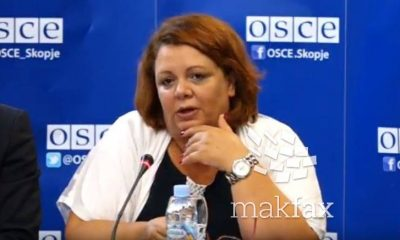 Катица Јанева, СЈО