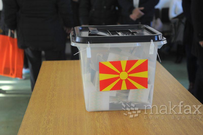 Малите партии бараат една изборна единица, па потоа избори