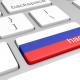 Уапсен Русин под сомнение за разузнавачки активности во Норвешка