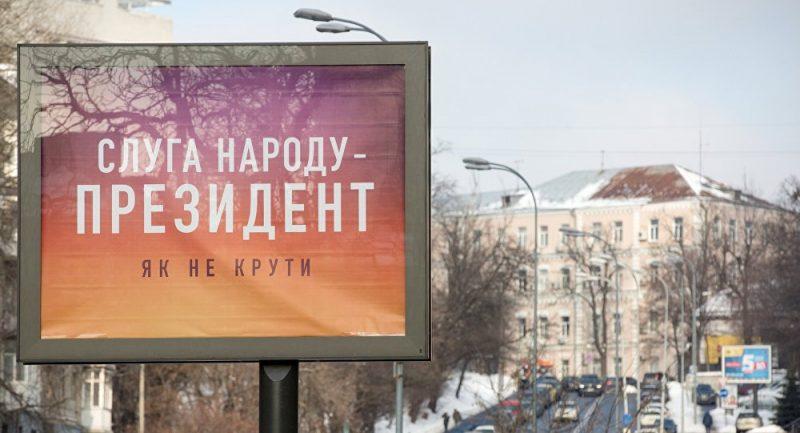 ОБСЕ побара од Киев да ѝ дозволи на Русија да ги следи изборите