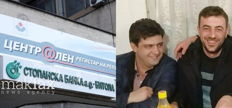 Првиот братучед на градоначалникот Наумоски вработен во Централен регистар
