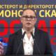 (Видео) Стојаноска: Филипче и Дончев ги зголемуваат цените за кардиохируршките операции