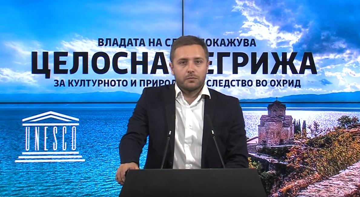 Арсовски: Во Охрид гради кој кај ќе се стигне, без легална постапка