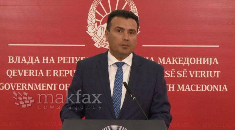 Заев: Обвинителството ќе каже дали Катица Јанева е злоупотребена или има докази против неа