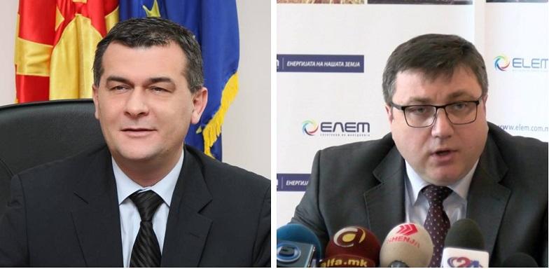 (Видео) Разрешени директорите на МЕПСО и ЕЛЕМ