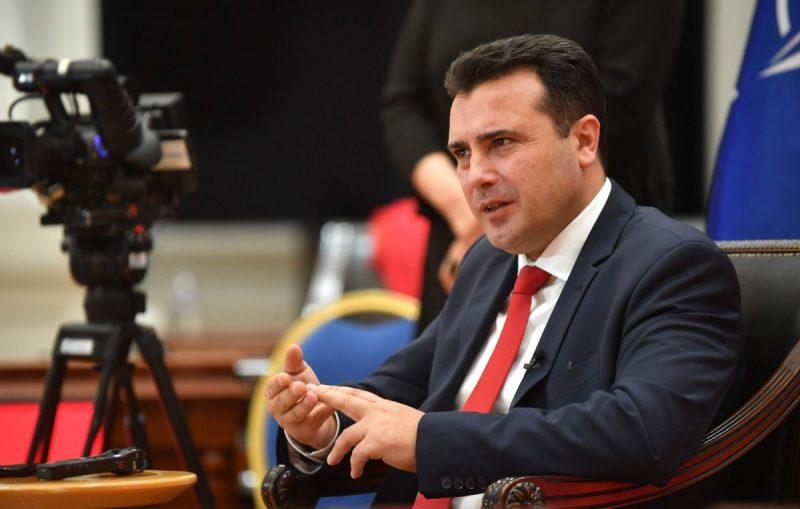 Заев: Бугарија не е фашистичка земја, туку наш пријател