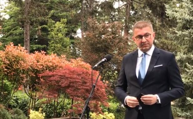 Мицкоски: Не бараме амнестија, туку правда за осудените за нападот во Собранието
