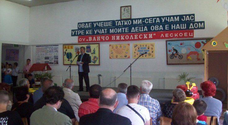 """Започнува Балканскиот поетски камп за деца и млади """"Ванчо Николески"""""""